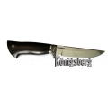 Нож Kеnigsberg Белка, сталь- 95Х18, литье- мельхиор