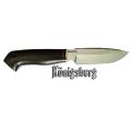 Нож Kenigsberg Хищник, сталь- 95Х18