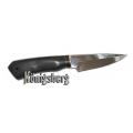 Нож Königsberg Игла-2, сталь- 95Х18