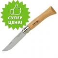 Нож OPINEL 8 VRI