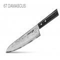 Нож кухонный SAMURA 67 Шеф 208mm, дамаск 67слоев, пакка черная