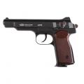 Пистолет пневматический GLETCHER APS (Стечкин) 4.5mm