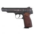 Пистолет пневматический GLETCHER APS-A (Стечкин) SOFT AIR 6mm (для страйкбола)