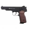Пистолет пневматический GLETCHER APS-P (Стечкин) 4.5mm