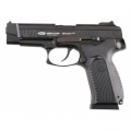 Пистолет пневматический GLETCHER GRACH NBB 4.5mm