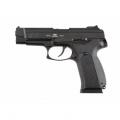 Пистолет пневматический GLETCHER GRACH-A SOFT AIR 6mm (для страйкбола)