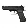 Пистолет пневматический GLETCHER  JRH 941 4.5mm