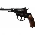Пистолет пневматический GLETCHER NGT 4.5mm