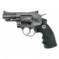 Пистолет пневматический GLETCHER SW R25 4.5mm