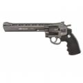 Пистолет пневматический GLETCHER SW R8  4.5mm (черный)