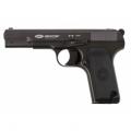 Пистолет пневматический GLETCHER TT NBB 4.5mm
