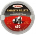 Пули ЛЮМАН Energetic Pellets 4.5mm 450шт 0.75